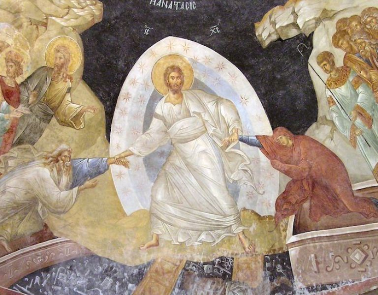 Anastasis, Chora Church, 14th c